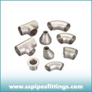 Manufacturer of Seamless fittings